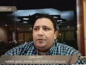 """""""قصور الثقافة"""": إقبال غير مسبوق على الفاعليات الثقافية بقرى ونجوع مصر"""