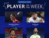غياب ميسي وصلاح ورنالدو عن جائزة أفضل لاعب بالجولة الثانية بأبطال أوروبا