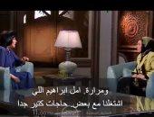 """رجاء حسين وأحمد ماهر وأمل إبراهيم ضيوف """"صاحبة السعادة"""" الثلاثاء المقبل"""