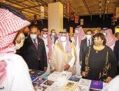 """تحت شعار """"وجهة جديد وفصل جديد"""" انطلاق فعاليات معرض الرياض الدولى للكتاب"""