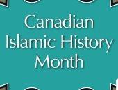 كندا تحتفل ببدء الشهر الإسلامى التاريخى للاحتفاء بدور المسلمين ومساهماتهم
