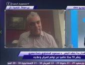 """""""DMC"""" تعرض قصة مصرى فقد بصره فأصبح أحد أهم علماء العالم بالهندسة الوراثية"""