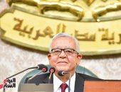 مجلس النواب يوافق على عقد جلساته العامة أيام الأحد والإثنين والثلاثاء.. صور