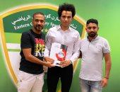 أحمد ناصر يعلن اعتزال كرة القدم بعد إخلال الشرقية للدخان بالتعاقد