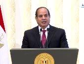 الرئيس السيسى يوجه تحية تقدير واعتزاز للرئيس السابق عدلى منصور