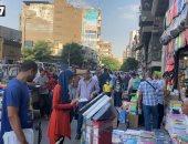 """أرخص مستلزمات مدارس فى مصر.. قلم رصاص بـ50 قرشا والكشكول بـ2 جنيه """"فيديو"""""""