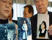 اليابان: نبذل كل ما في وسعنا لتسوية قضية اليابانيين المخطوفين