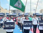 جامعة الزقازيق تشارك فى مهرجان الأسر الطلابية للجامعات المصرية بجامعة كفر الشيخ