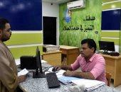 """""""مياه سوهاج"""" تستقبل عملاءها بالمقر الجديد لمركز خدمة العملاء بأخميم.. صور"""