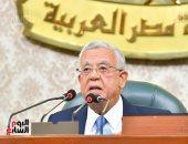 رفع جلسة النواب بعد الموافقة على تعديلات قانون مشاركة القطاع الخاص مبدئيا