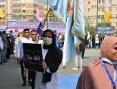 جامعة سوهاج تشارك بالمهرجان الأول للأسر الطلابية بكفر الشيخ.. صور