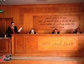 النيابة بمحاكمة محمود عزت باقتحام الحدود: الإخوان خرجوا من السجن على جثث الحرس