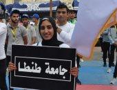 جامعة طنطا تشارك فى المهرجان الرياضى الأول للأسر الطلابية بكفر الشيخ