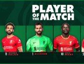 محمد صلاح يكتسح استفتاء أفضل لاعب في مباراة ليفربول ضد مان سيتي