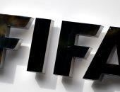 فيفا يشيد بقرار الحكومة البريطانية بشأن لاعبي دول القائمة الحمراء