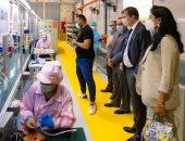 اقتصادية قناة السويس تعرض الفرص الاستثمارية أمام السفير البلجيكي