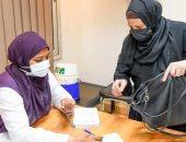 بدء تطعيم السيدات بلقاح فيروس كورونا بفرع القومى للمرأة بقنا