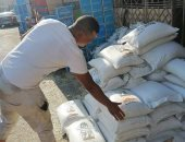 توزيع مساعدات عينية لـ1014 عامل من أصحاب الدواب بالهرم