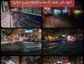 محافظة الجيزة تطور شارع الجمهورية بالحوامدية وعددا من شوارع العمرانية