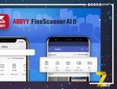 سكانر داخل موبايلك!.. 4 تطبيقات هتخليك تصور وتطبع أي مستند عبر كاميرا الموبايل
