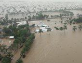حقيقة تعرض مصر لإعصار شاهين.. الأرصاد ترد وتكشف تفاصيل الطقس لنهاية الأسبوع