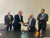 التعليم توقع اتفاقية مع شركة ألمانية لتوفير العمالة الفنية بمجال تشغيل المعادن