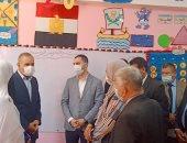 محافظ كفر الشيخ يفتتح مدرسة طاهر الخولى الابتدائية بدسوق