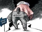 كاريكاتير اليوم.. الأحزاب السياسية في العراق دمية بيد المليشيات