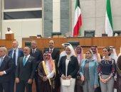 هيام الطباخ نائبة التنسيقية تشارك بمؤتمر البرلمانيين العرب بمقر مجلس الأمة الكويتي