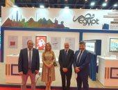 """المجلس التصديري للصناعات الهندسية ينظم مشاركة مصر بمعرض """"ويتيكس"""" دبي"""