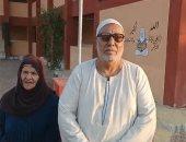 التليفزيون هذا المساء.. مواطن وزوجته يتبرعان بفدانين لبناء مدرسة ومستشفى