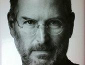 السيرة الذاتية لـ ستيف جوبز.. الأكثر مبيعا فى عام 2011