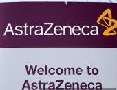 استرازينكا تتوصل لعقار من الأجسام المضادة يحمى من أعراض كورونا بنسبة 77%