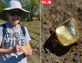 قيمتها 15 ألف دولار.. أمريكية تعثر على ألماسة صفراء داخل حديقة.. فيديو