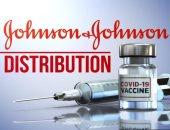 استقبال مليون و58 ألف جرعة من لقاح جونسون الاثنين المقبل