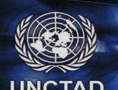 """""""الخارجية العراقية"""" تعلن انتخاب سفيرها لدى الأمم المتحدة نائبا للدورة الـ15 فى الأونكتاد"""