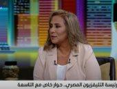 نائلة فاروق: التليفزيون المصرى هو مادة خصبة في التوعية والتنوير