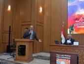 """محافظة جنوب سيناء تنظم ندوة بعنوان """"الفكر الاستراتيجى للدولة المصرية لاستعادة سيناء"""""""