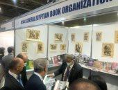 هيئة الكتاب تشارك فى معرض باكو للكتاب بأذربيجان.. صور