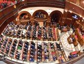 أبرز 10 معلومات عن قانون النفاذ للموارد الأحيائية قبل مناقشته بمجلس الشيوخ