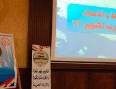 محافظ شمال سيناء: أهالى سيناء شريك أساسى فى نصر أكتوبر