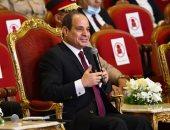 الرئيس السيسى: مبادرة السادات للسلام قدرة على قراءة وتجاوز أدبيات مستقرة