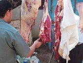 ضبط 290 طن مواد كيماوية مجهولة ومنتهية الصلاحية ولحوم فاسدة بالشرقية