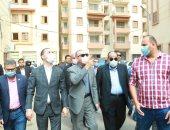 محافظ كفر الشيخ يسلم 115 وحدة سكنية ضمن الإسكان الاجتماعى.. فيديو وصور