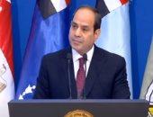 الرئيس السيسى: تحية لبطل الحرب والسلام الرئيس الراحل أنور السادات