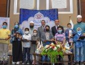 محافظ الإسكندرية يكرم 100 من حفظة القرآن الكريم بمنطقتى النهضة والعامرية