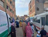 الكشف على 646 مريضا بقافلة طبية مجانية بقرية الحاكمية بمدينة ميت غمر