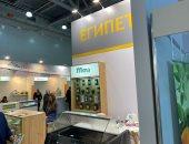 8 شركات مصرية تشارك بمعرض موسكو الدولى للأغذية.. و7ملايين دولار تعاقدات تصديرية