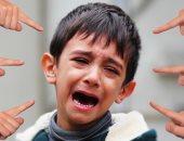 خليكى مركزة.. علامات تكشف تعرض طفلك للتنمر فى المدرسة
