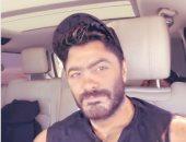 تامر حسنى يتجه إلى عمان لإحياء حفل غنائى: وحشتونى يا أهل الأردن